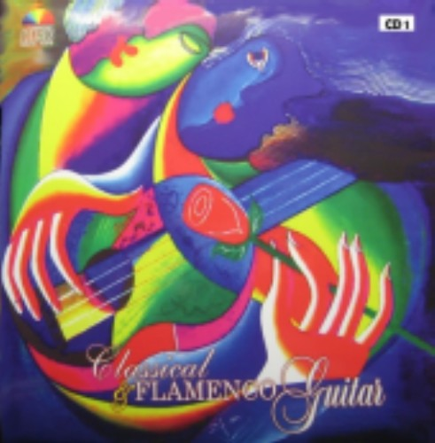 Classical & Flamenco Guitar CD1